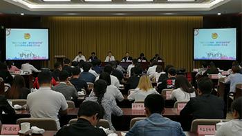 吾里文化参加北京互联网企业团建